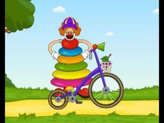 Развивающий мультик для детей от 1-го года до 3-ех лет. Яркий, интересный и познавательный :)