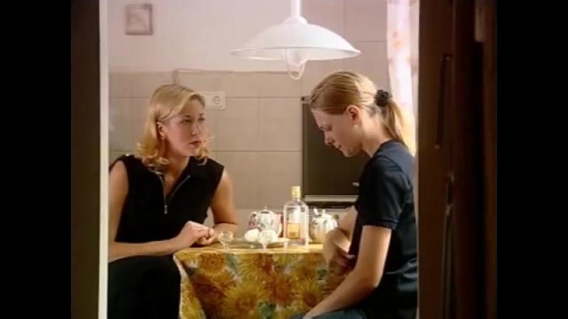 Агентство Золотая пуля 6 серия 2002г