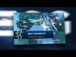Лучшие моменты WESG: uThermal vs Reynor (Hydra BBQ)