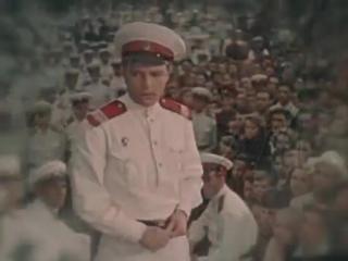 Обращение Советского милиционера к гражданам СССР (к./ф. Улица полна неожиданносте