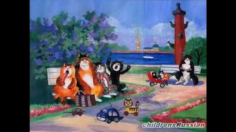 ♫ РЫЖИЙ КОТ МУРЛЫКА Веселые детские песенки с субтитрами Рыжий кот песня