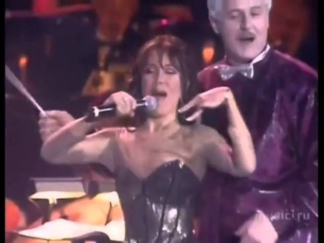 Азиза Улыбка Песня 1999