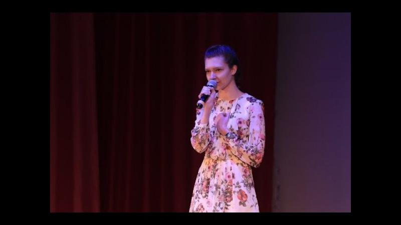 Екатерина Шлыгина Синий платочек