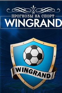 Прогнозы На Спорт Wingrand