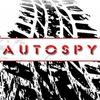 AutoSpy | Самое интересное из автомира