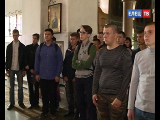 Добровольцы Ельца приняли участие в традиционной акции «Дорога к Храму»
