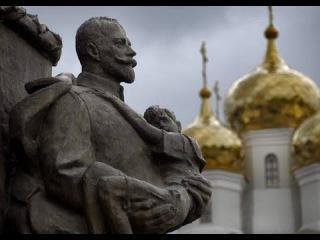 Предательство Царя синодом РПЦ в 1917 г. (о прямом участии архиереев в свержении Монархии в России)