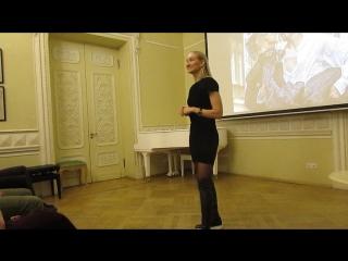 Голая Полина Сидихина