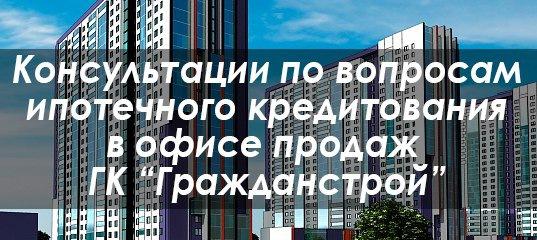 гражданстрой банкротство смоленск