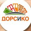 Установка межкомнатных дверей Петербург (СПб+ЛО)