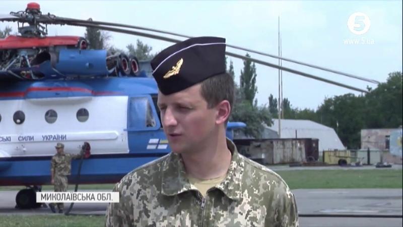 SeaBreeze-2018 масштабна повітряна фаза міжнародних військових навчань у Миколаєві - репортаж