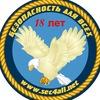"""www.sec4all.net """"Безопасность для всех"""""""