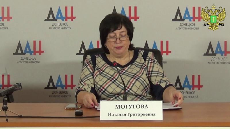 Брифинг Председателя Военного Трибунала Верховного Суда ДНР Натальи Могутовой