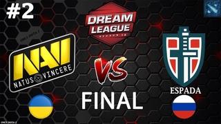 НОВАЯ ЭРА в БОРЬБЕ за СЛОТ!   Na`Vi vs Espada #2 (BO3)   FINAL   DreamLeague Season 10   CIS