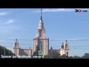 3D Trip Spacer po Moskwie Russia 2018 08 12