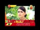Advay ne Bachayi Chandini Ki Jaan Iss Pyar Ko Kya Naam doon 3 SBS 23rd September