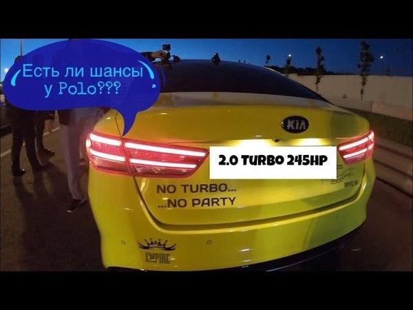 Polo Sedan GT 1 4tsi stg1 vs Kia Optima GT 2 0T stock