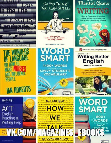 ACT English, Reading & Writing Prep Includes 500+ Practice Questions