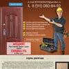Отделка и ремонт дверей СПб