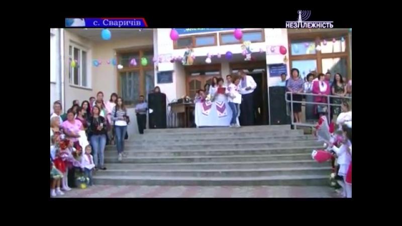 Першовересень нагадав про початок нового навчального року у с Сваричів що на Рожнятівщині