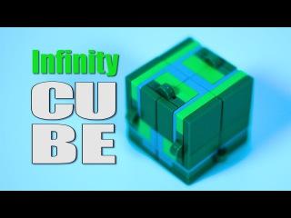 Как сделать бесконечный куб