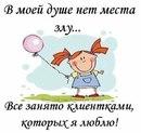 Фотоальбом Олесии Зубовой