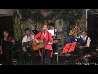 Концерт Любовь не спросит Ирины Линдт, актрисы театра и кино, в бард-клубе Гнездо глухаря