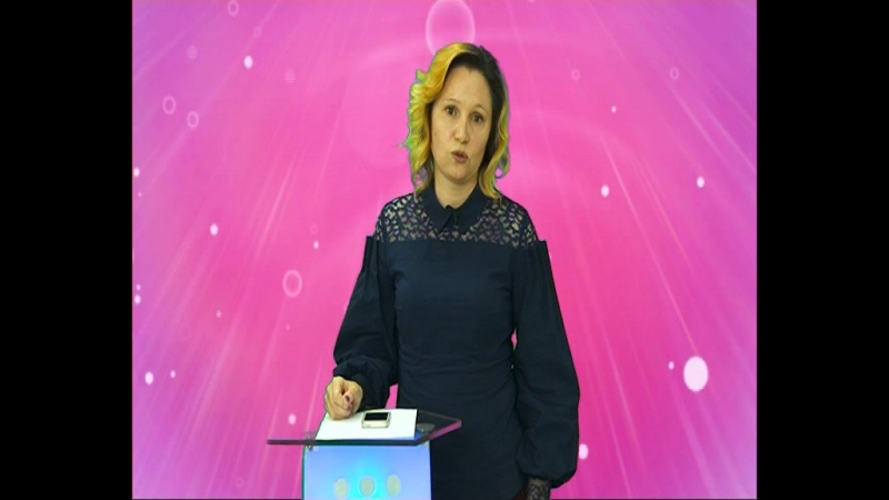 Обучение Школа телеведущих Дубль 1