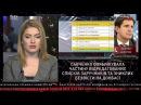Пресс-секретарь Савченко – Татьяна Проторченко: в стране вырисовывается тотали