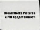 Реклама на VHS Шрек от Премьер Мультимедиа