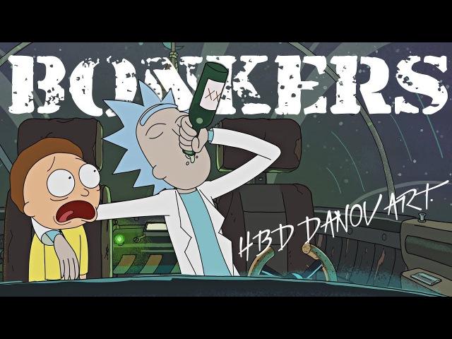 Rick and Morty ♠ Bonkers [HBD Danov Art.]