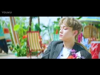 [teaser] #exo #chen the war comeback teaser (chinese ver.) @ exo weibo update