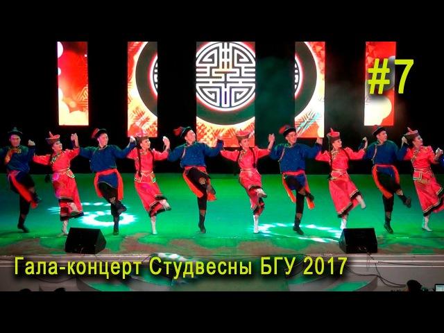«Ёхор» - (ИЭУ) Гала-концерт 7