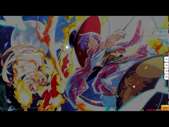 Demetori Kagayaku Hari no Kobito zoku ~ Counter Attack of the Weak Extra Stage FC