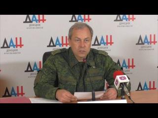 фрагмент пресс конференции Э. Басурина о захвате пленного украинской ДРГ