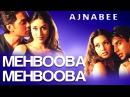Mehbooba Mehbooba Full Video Ajnabee Akshay Kumar Bipasha Basu Adnan Sami Sunidhi Chauhan