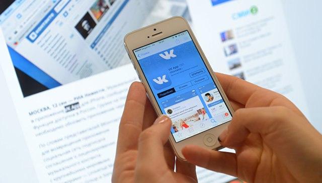 В Индии приняли важное решение насчёт «ВКонтакте»