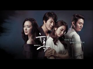 [K-Drama] Искушение [2014] |Совращение  - 2 серия [рус.саб]