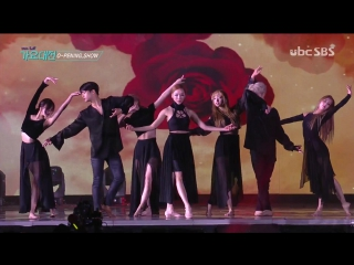 Mina x Momo x Xiao x N x Jimin x Yein - Modern Dance Perfomance @ 2016 SBS Gayo Daejun 161226