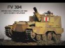 Мастер на все танки от PanzerMan79. FV304.