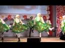 День матери любви и красоты ансамбль танца Вятушка Крендедюлина