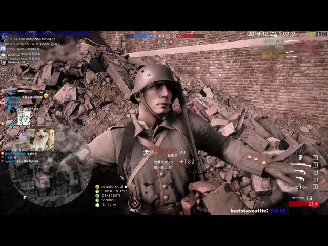 PC 🏆 Minidoracat 12 21《Battlefield 1》莫名其妙被BAN,垃圾Fairfight EA和DICE進來看我工作管理員啊