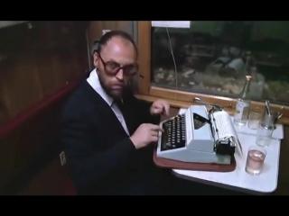 Дмитрий Пригов, Такси-блюз, эпизод