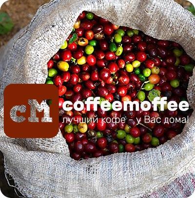 Кофе илли в зернах купить минск