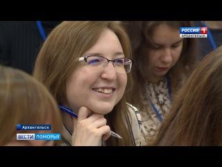 В Архангельске начали готовить волонтёров Всемирного фестиваля молодёжи и студ...