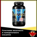 СКИДКА 30% - MAXLER IsoMax 907г