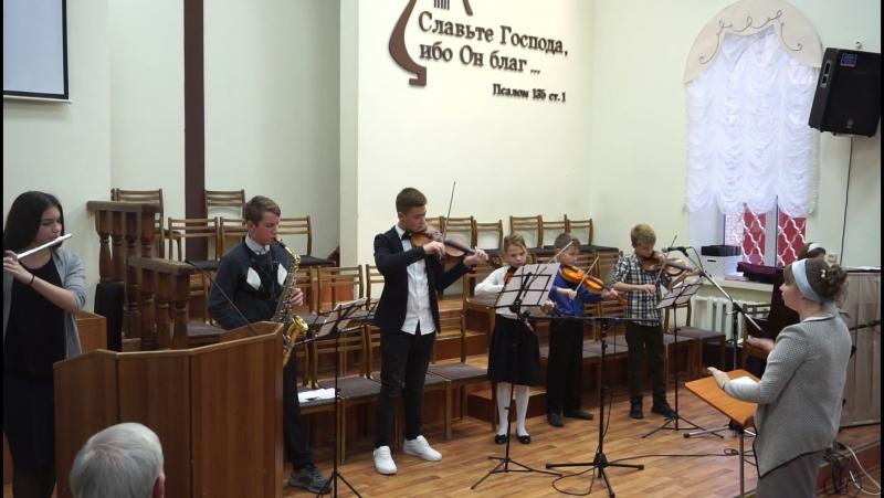 Детский оркестр Великий Бог рук Мария Глубоченко