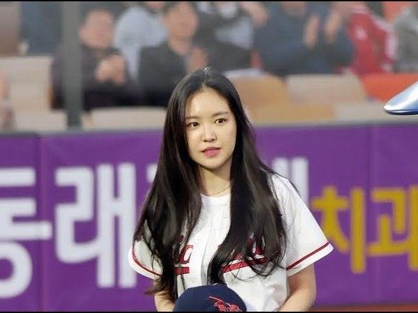 에이핑크 손나은 시구 직캠 Apink Son Na Eun Fancam 2018 03 30 롯데자이언츠 홈개막전 시구 by BusanWolf