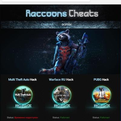 Raccoons Cheats | ВКонтакте