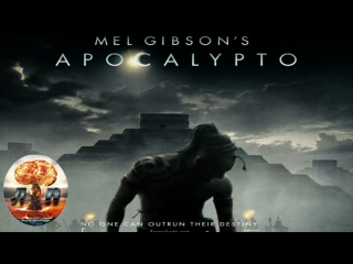 Апокалипсис / Apocalypto (2006) 720HD